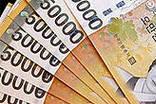 1800억 하반기 지역농어촌진흥기금 융자 지원