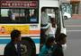 버스준공영제, 주먹구구식 운영 개선시급
